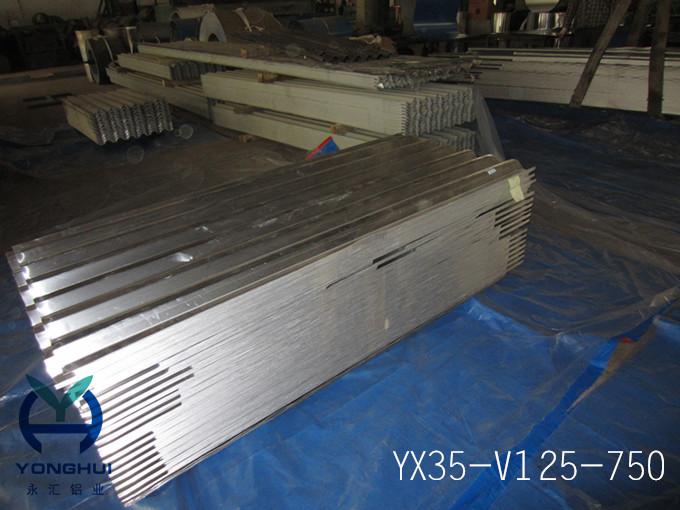 750型压型瓦楞铝板