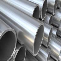 定尺6063大口径铝管