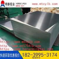 阳极氧化铝板厂家价格