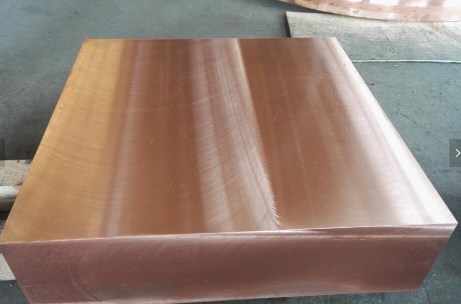 C145铜合金