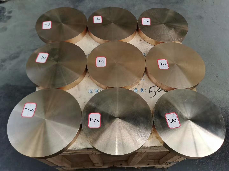 Z3234 4铜合金