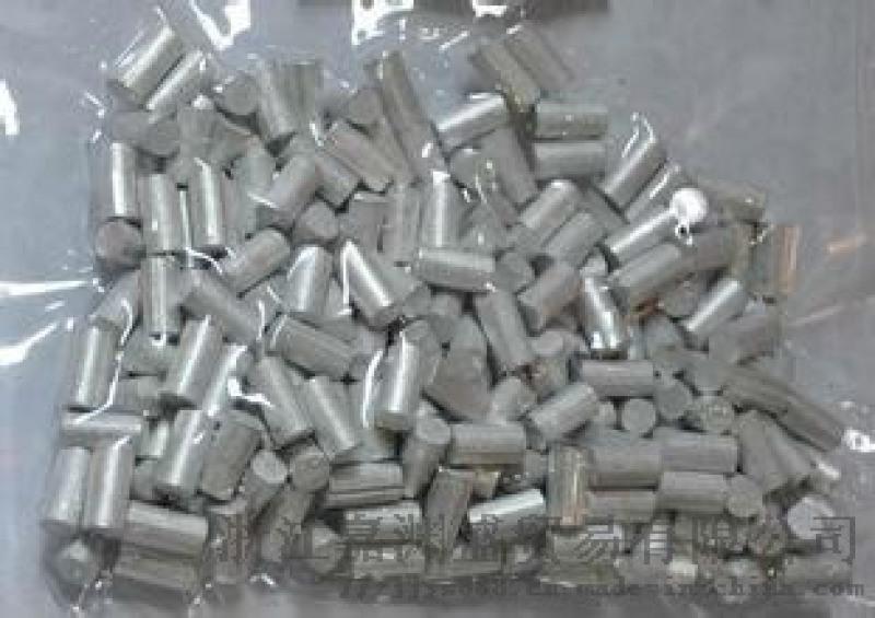 浙江供应各种高纯铝丝铝段铝粒铝粉