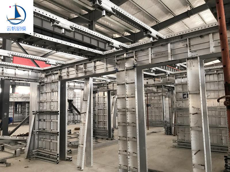 南昌铝模云帆生产厂家