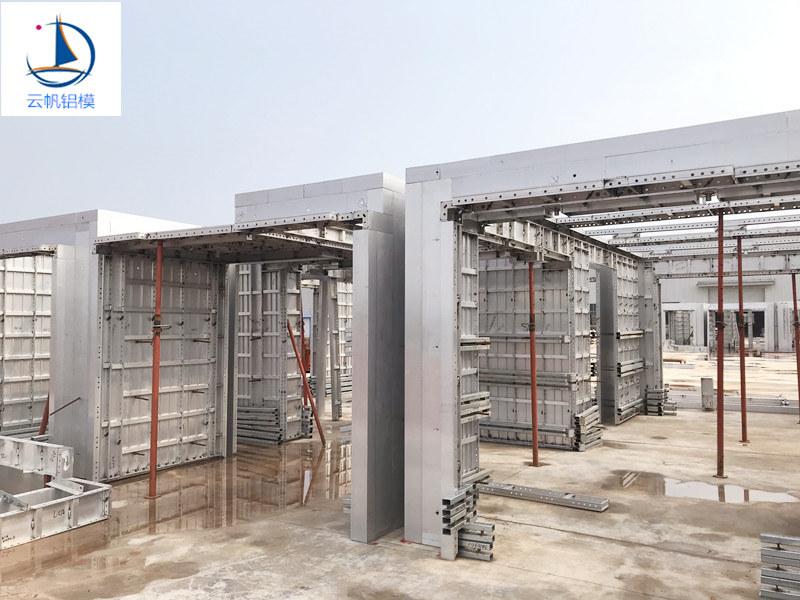 赣州铝模厂云帆生产厂家定制模板