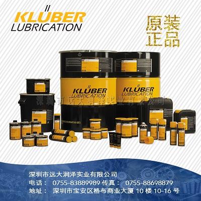 克鲁勃GB 2二硫化钼