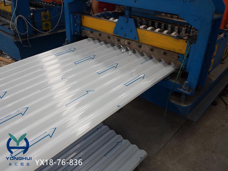 彩色涂层压型铝板