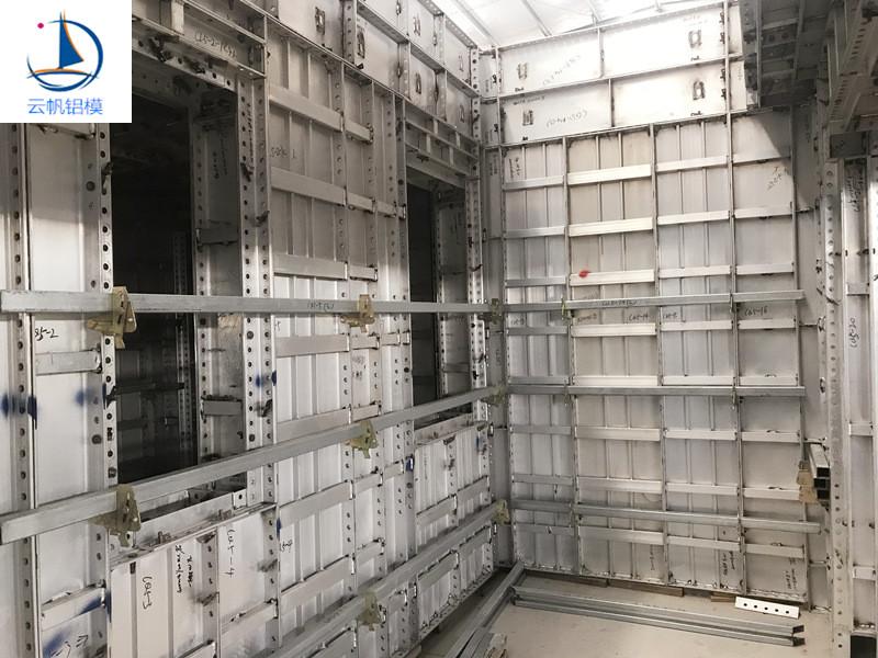 抚州铝模厂云帆铝模生产制造厂