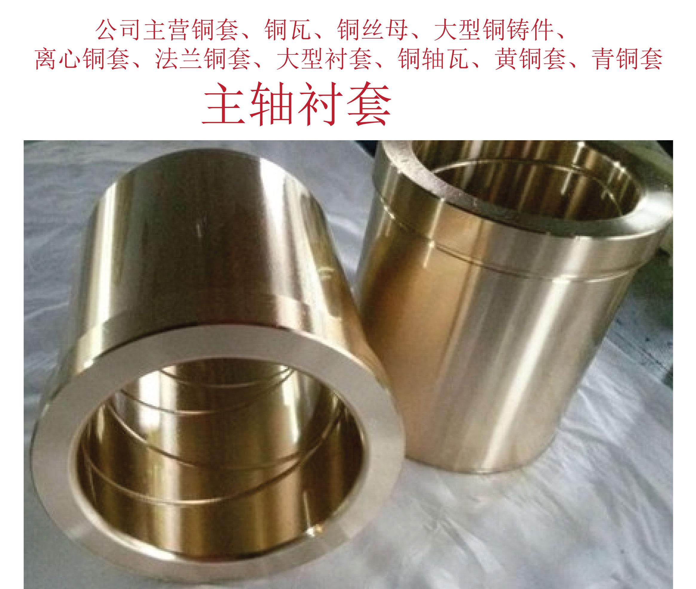 铜涡轮产品详情订做