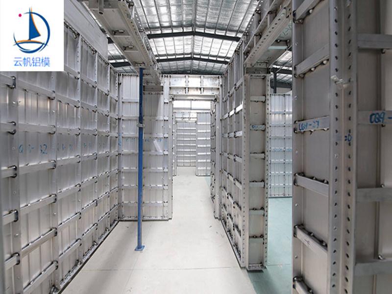 长沙铝模板厂云帆铝模厂租赁