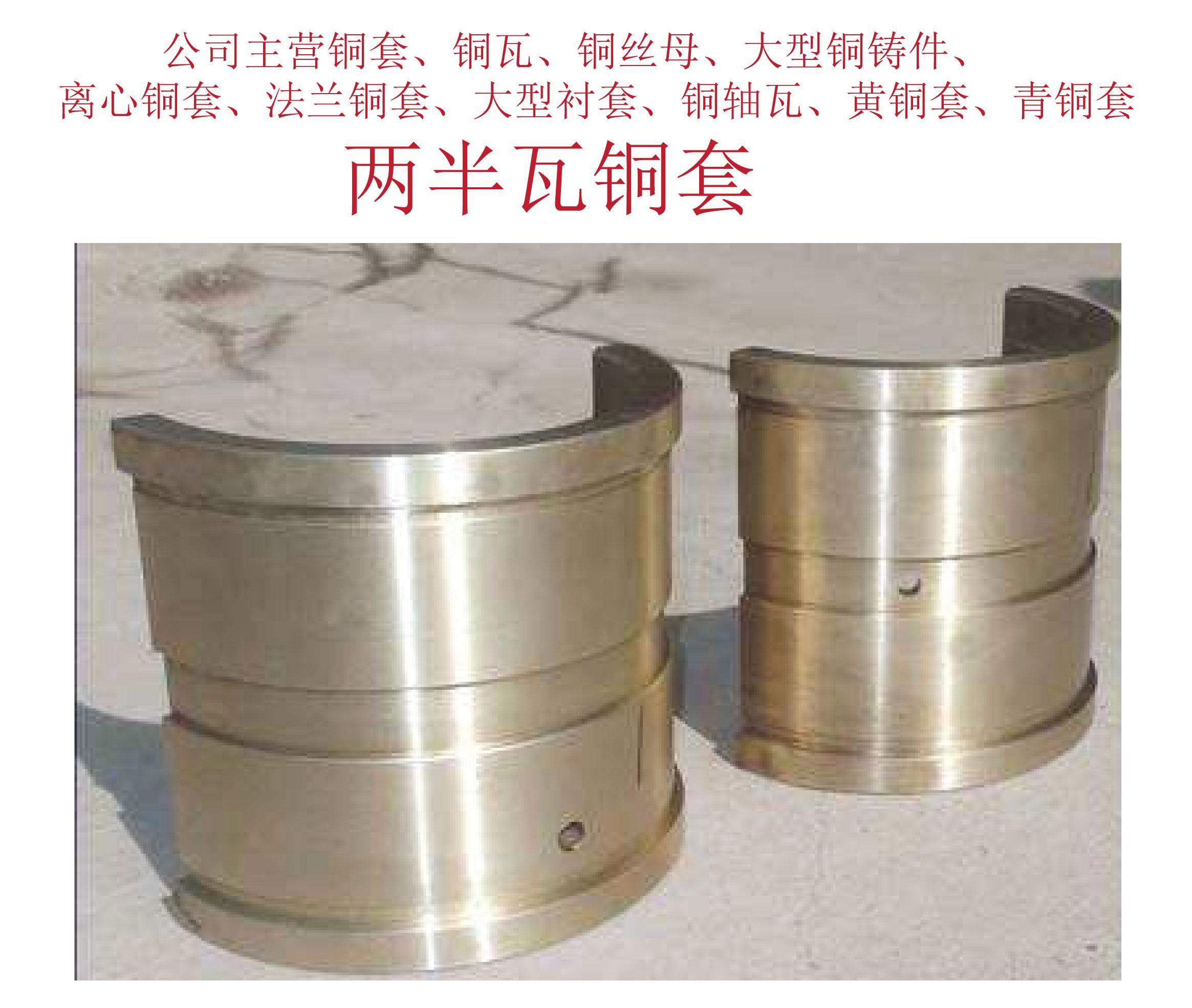 铜涡轮加工产品详情