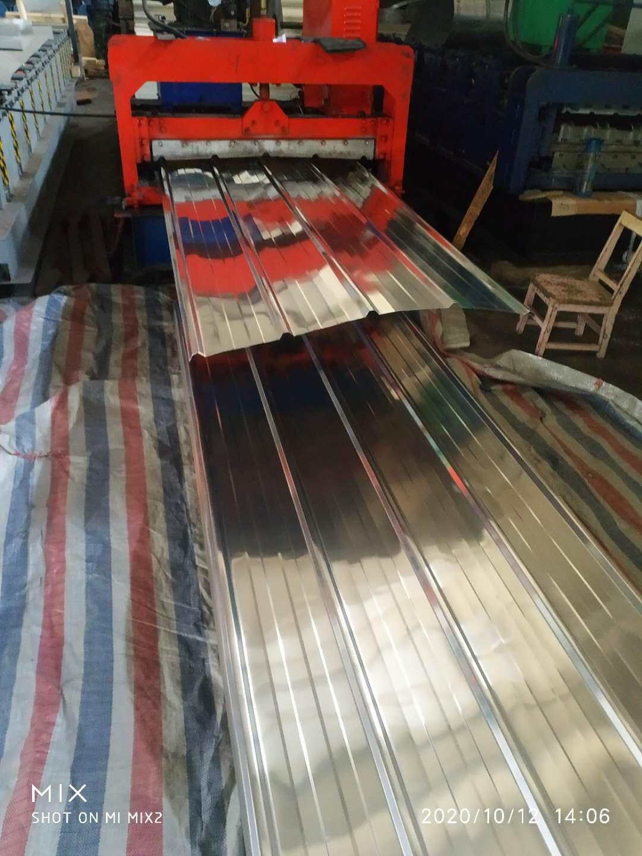 彩铝钢压型板 铝瓦楞板750