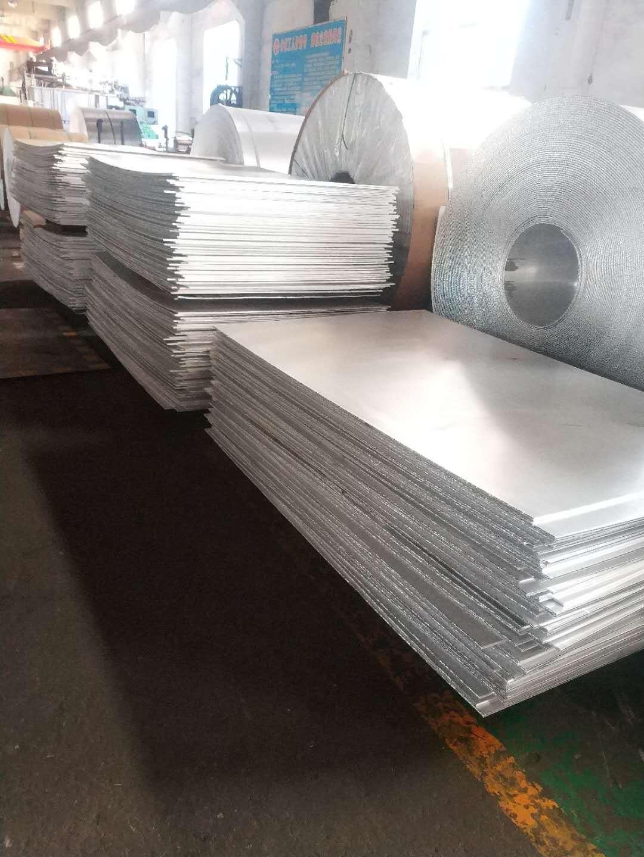 纯铝 铝合金厚板多少钱一吨