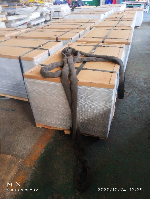 铝阴极板1070高纯铝板
