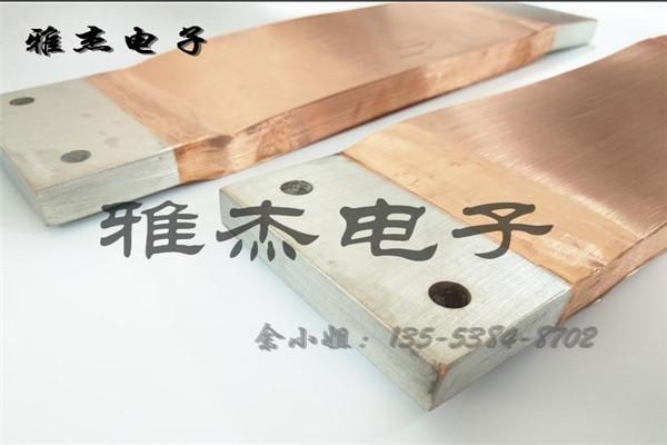 辨别铜箔软连接好坏的实用技巧