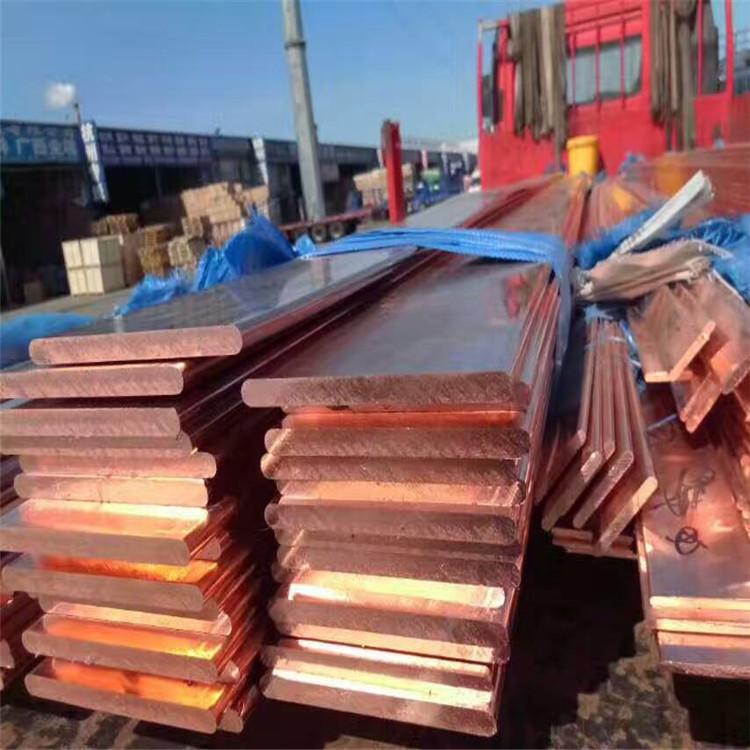 铜排生产厂家 接地T2镀锡紫铜排