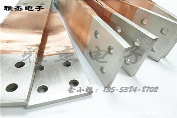 高分子扩散焊铜箔软连接