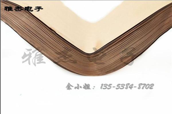 弧形多层铜箔软连接