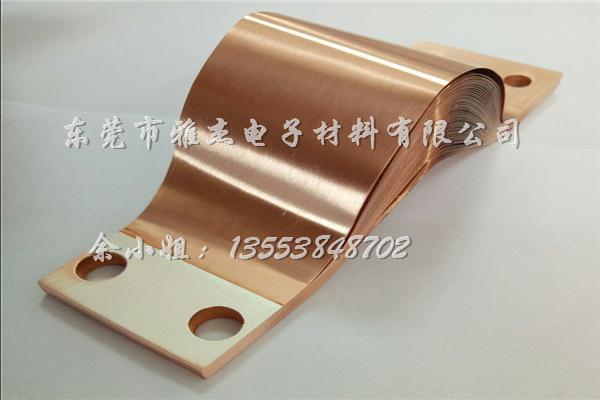 镀镍铜箔软连接 弧形铜带软连接