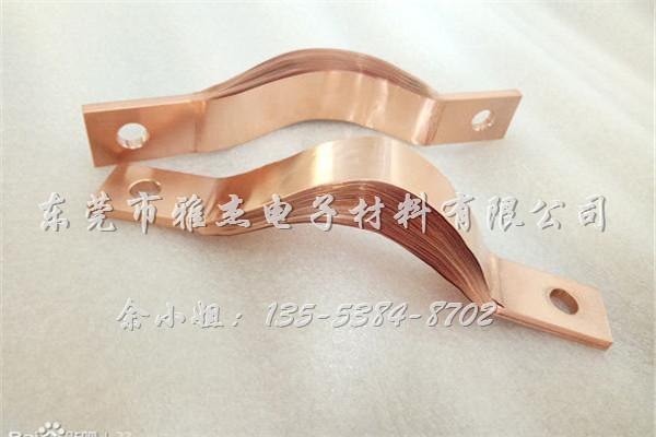 弧形铜箔软连接 断路器铜箔软连接