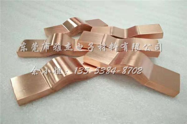 弧形銅箔軟連接 斷路器銅箔軟連接