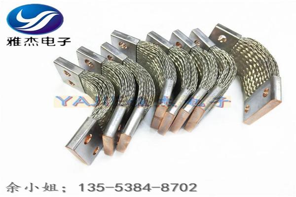 镀银铜编织带软连接非标定制