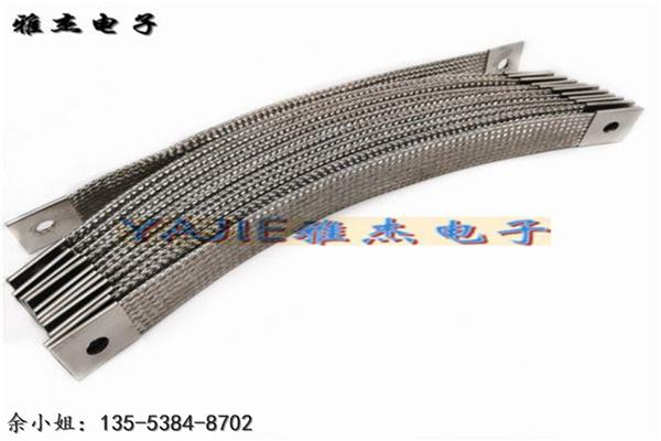 化工防腐不锈钢编织带软连接
