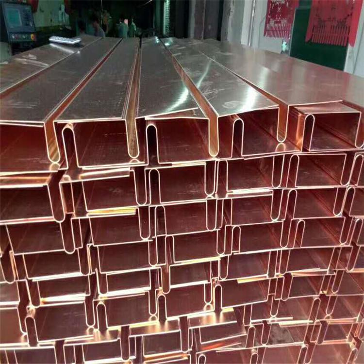 工程用T2止水铜带 止水铜片加工