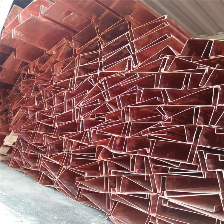 U型W型止水铜带压槽 T2铜止水