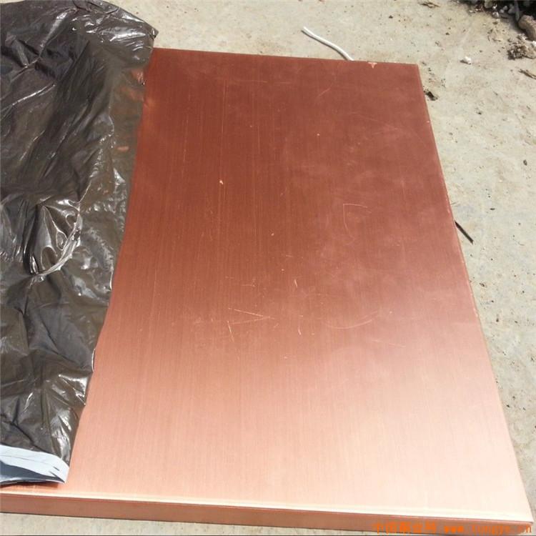 T2紫铜板厂家  机械加紫铜板