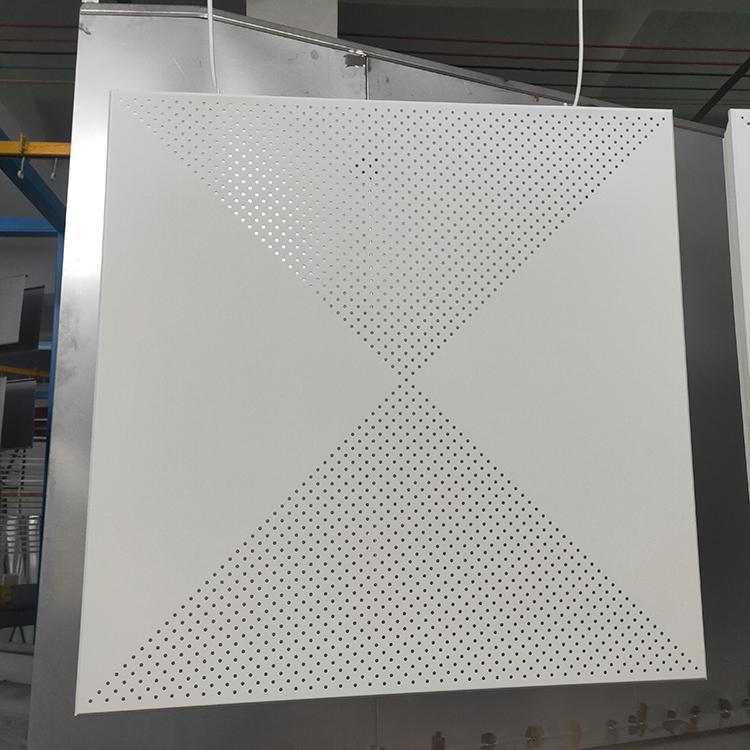 铝扣板批发 600x600铝扣板