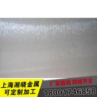 2A50铝棒 铝板 角铝 型材