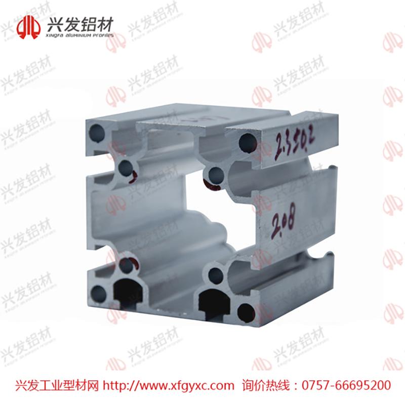 兴发工业铝型材标准件流水线铝材