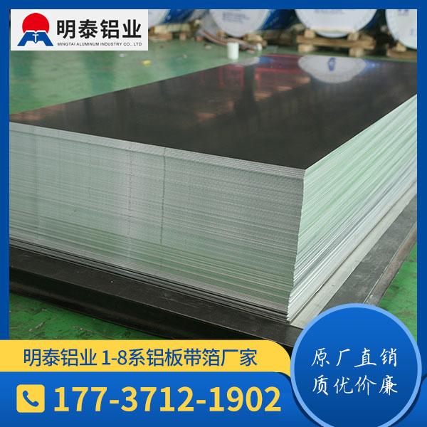 船级社认证5083h112铝板