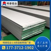 建筑装饰用1060铝板