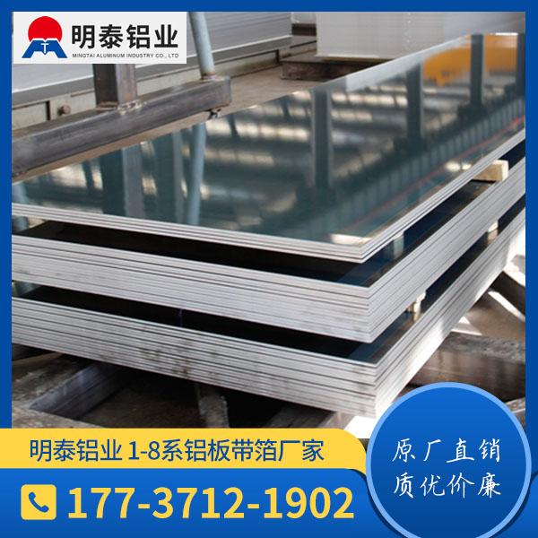 船板用5083铝板CCS认证