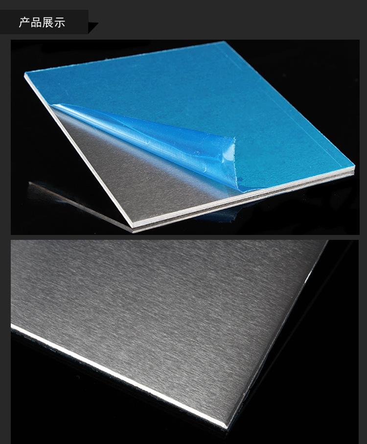 铝镁合金铝板almg3材质