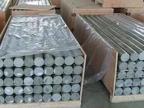 冷处理锻压合金7075铝板