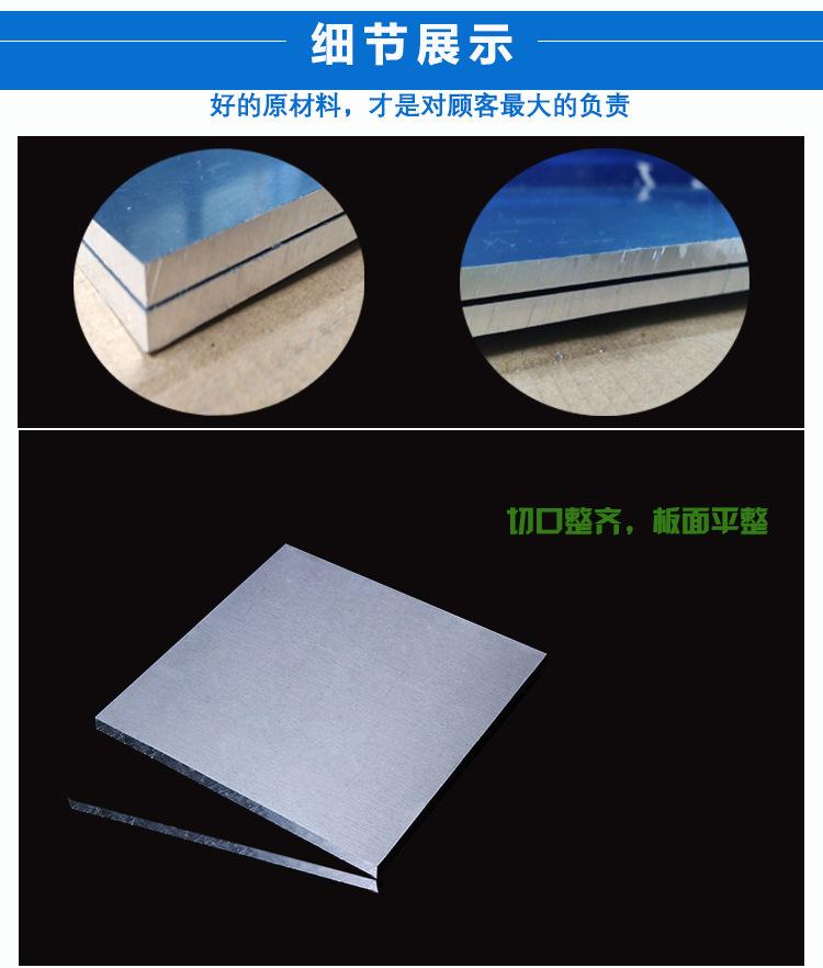 日本GM55-H38铝板