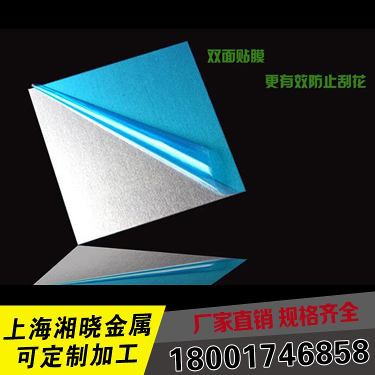 GM55-H38进口铝板