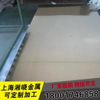 ZAlSi7Mg铝板