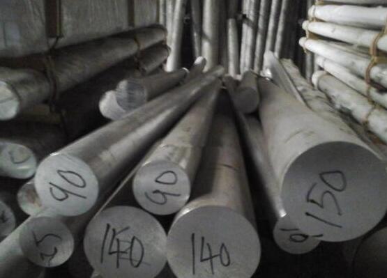 高硬度7075航空用铝棒