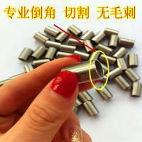 精密黃銅管 h62黃銅管 切割