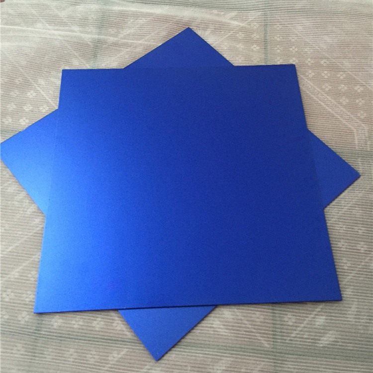 加工铝合金板材 定制金色阳极铝板