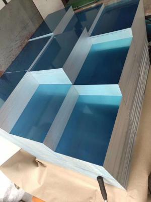 清溪3毫米5052H32铝板加工