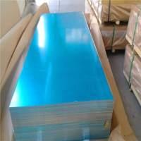 清溪3毫米防滑铝板报价