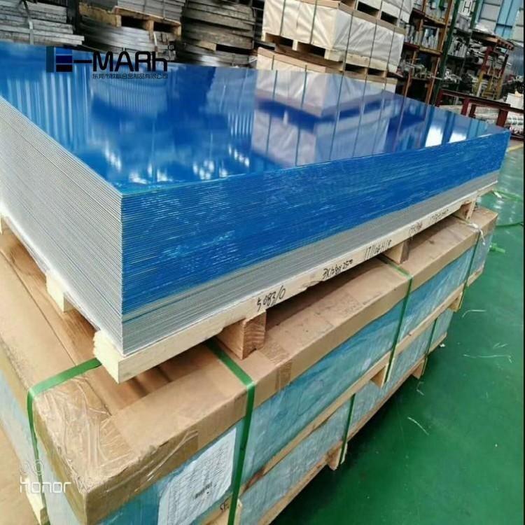 清溪2毫米防滑铝板批发
