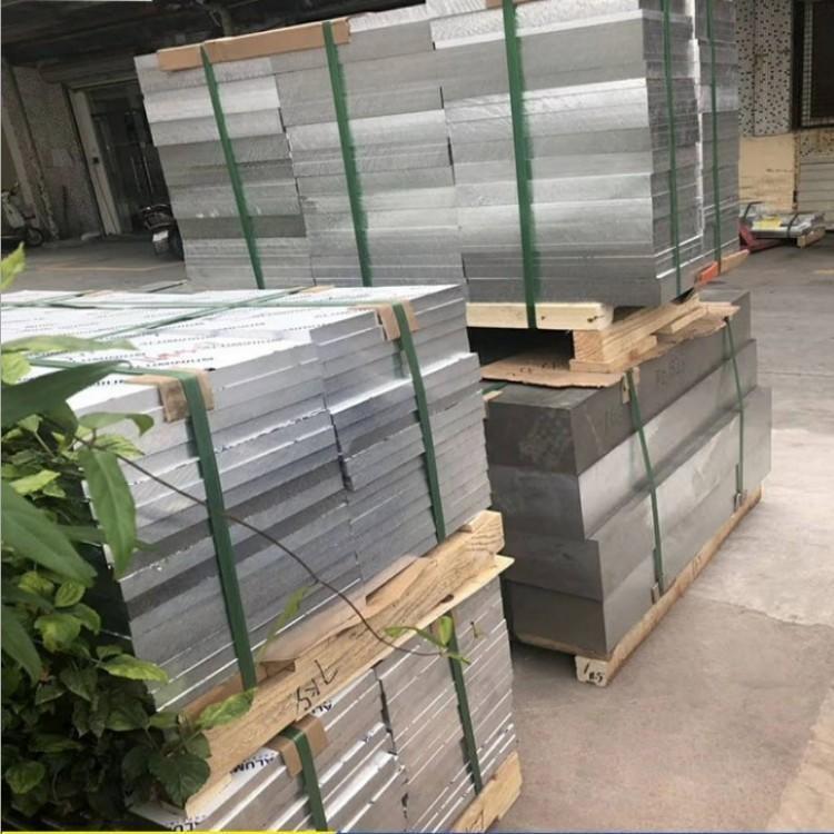 大岭山不氧化1060铝板专卖