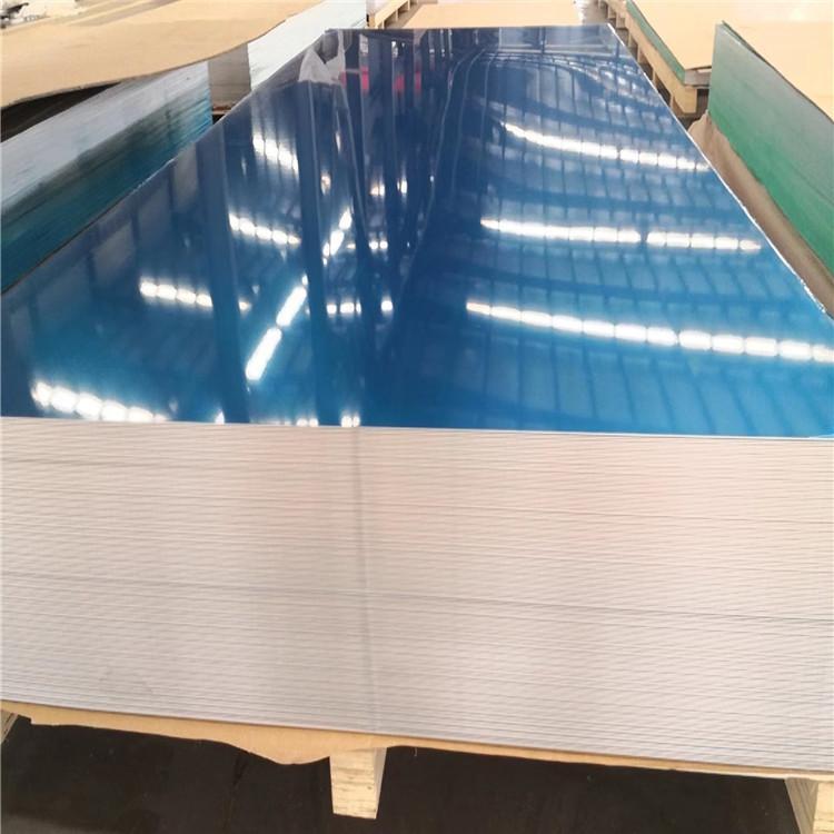 石碣可以氧化5052铝板材料价格