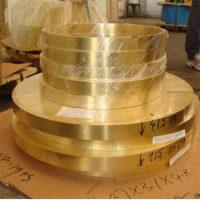 优质C2680无铅黄铜带提供分条
