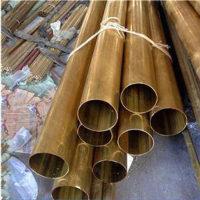 大口徑H70薄壁黃銅管塑性優